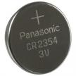 p-6736-Lithium_Panasoni_4f3903d8203e2.jpg