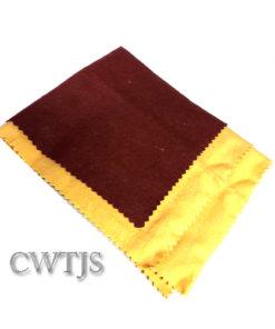 Polish Cloth - P0073