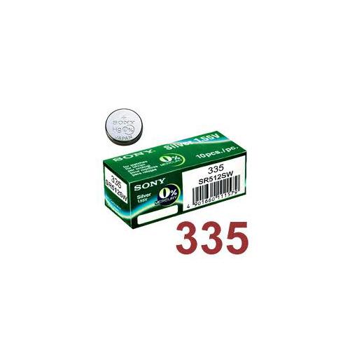 Silver Oxide 1.5V 335 - Bat 335
