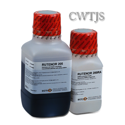 Black Bath Plating Solution 1g - C0150
